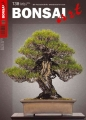 BONSAI ART 138